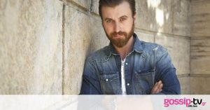 Σόλων Τσούνης: «Είχα τάσεις φυγής»